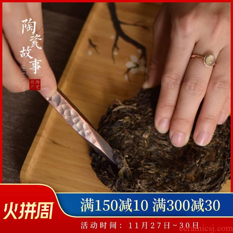 Ceramic story pure copper copper ChaZhen tea knife cone suit pu 'er tea is special prize household utensils accessories zero