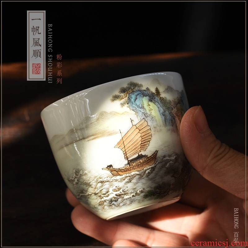 Hundred hong powder enamel cup master cup single CPU jingdezhen ceramic tea set manually hand - made smooth sample tea cup
