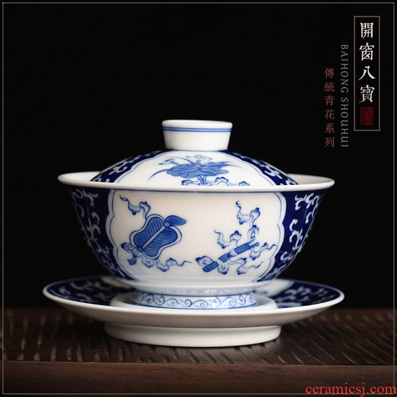 Jingdezhen pure manual only three tureen cup single hand - made of blue and white porcelain tea set a window in a ceramic bowl