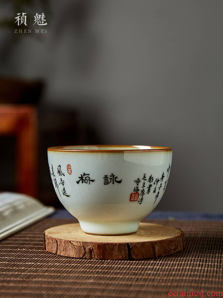 Shot incarnate the ceramic craft your up verse of jingdezhen kung fu tea master cup individual sample tea cup open for