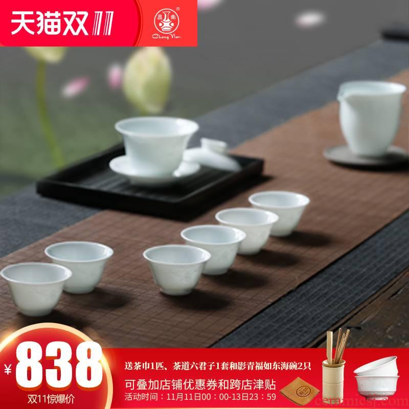 Chang nan kung fu tea set of jingdezhen ceramic household of Chinese style tureen fair keller sample tea cup of a complete set of tea sets