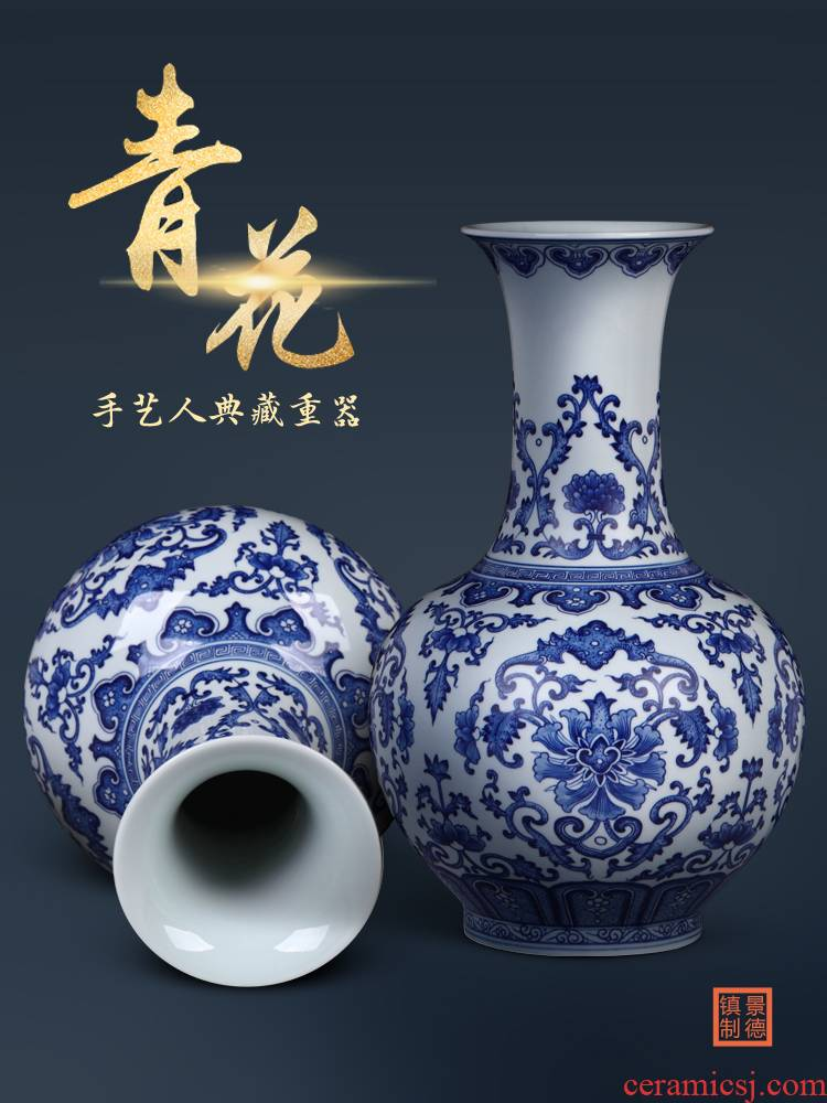 Jingdezhen ceramics hand - made Chinese antique blue and white porcelain vase household flower arrangement sitting room adornment handicraft furnishing articles