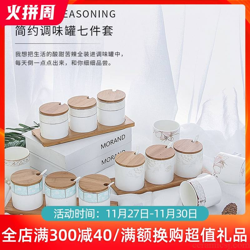 Seasoning sauce Seasoning box Korean box of jingdezhen ceramics box three - piece combination in creative contracted, cooking pot