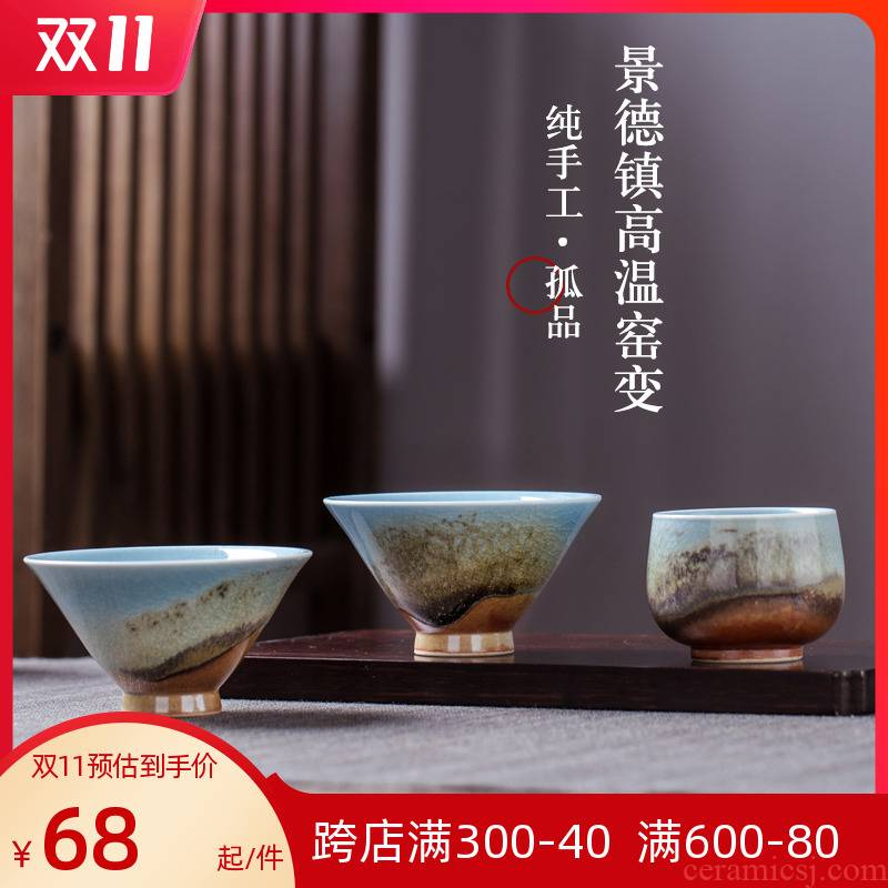 Jingdezhen up built lamp cup a single large master cup kung fu tea set ceramic glaze can be a pure manual open