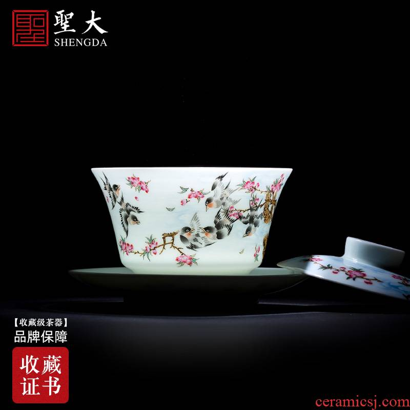 Holy big three to tureen hand - made ceramic famille rose out of the lark birds and flowers, tea bowl full manual of jingdezhen tea service