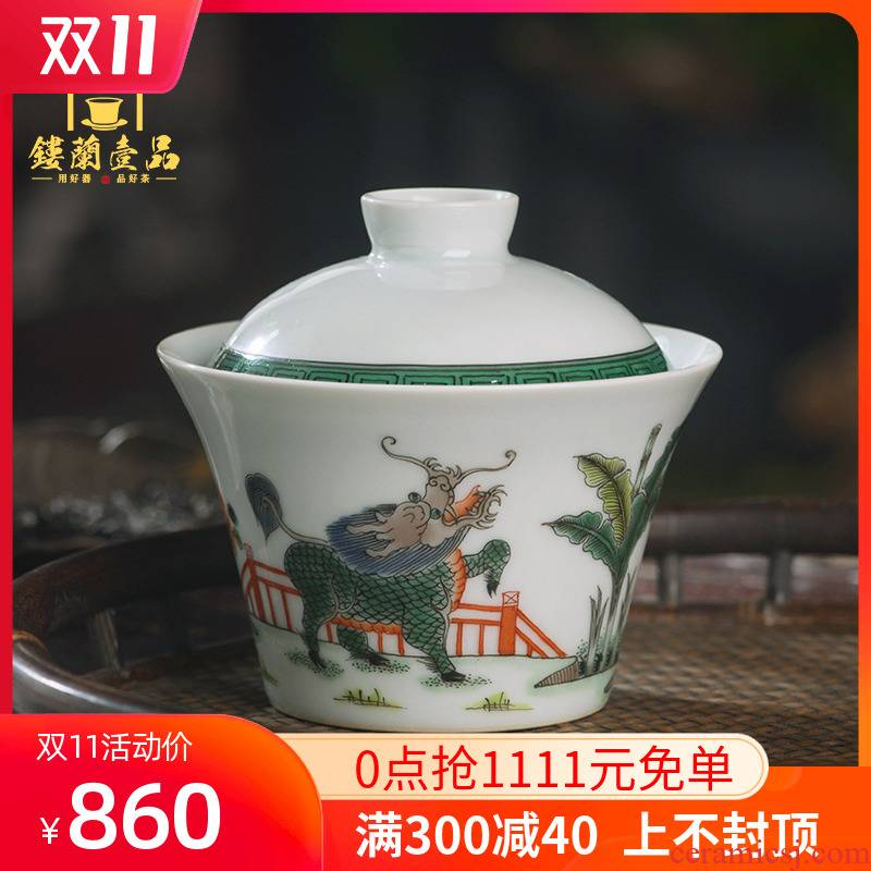 All hand - made colors kirin delight in tureen only three tureen jingdezhen ceramic tea set with cover the make tea bowl of kung fu