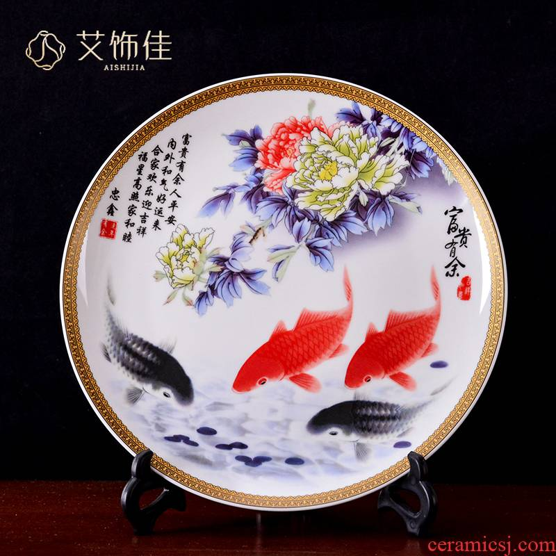 Jingdezhen ceramic plate furnishing articles well - off decoration plate sits plate of new Chinese style sitting room porch decoration