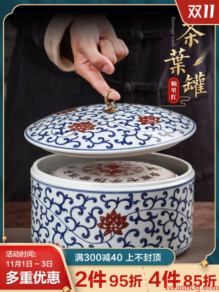 Jingdezhen ceramics hand - made porcelain youligong pu - erh tea jar storage tank and tea urn storage sealed as cans