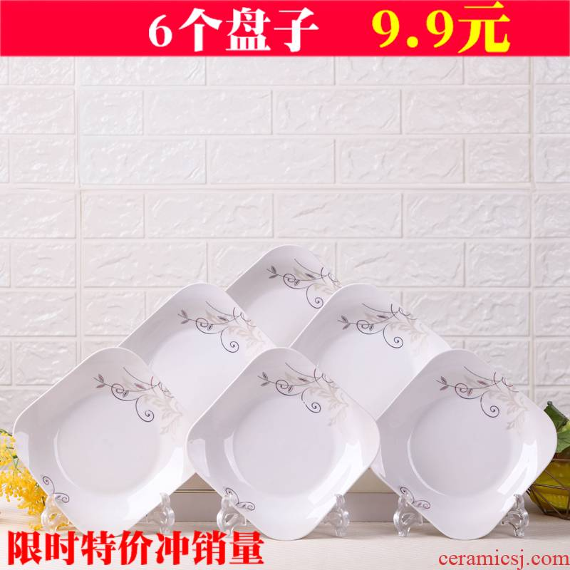 Special offer six dishes square pad disc jingdezhen household utensils combination package mail sifang dish plate