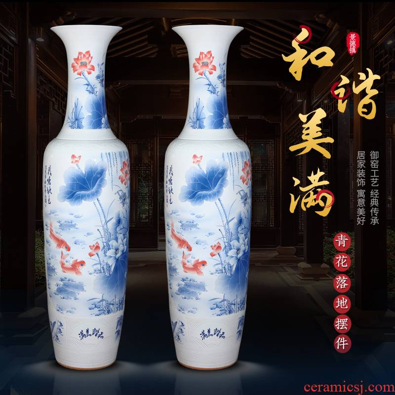 Jingdezhen ceramics hand - made large blue and white porcelain vase of new Chinese style living room wine accessories large furnishing articles