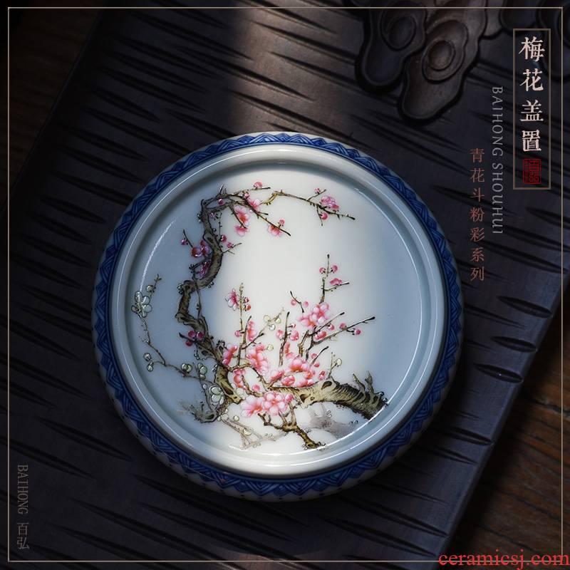 Hundred hong pastel blue fight hand - made name plum flower cover jingdezhen ceramic tea set tea fittings cover pot of rear cover holder frame