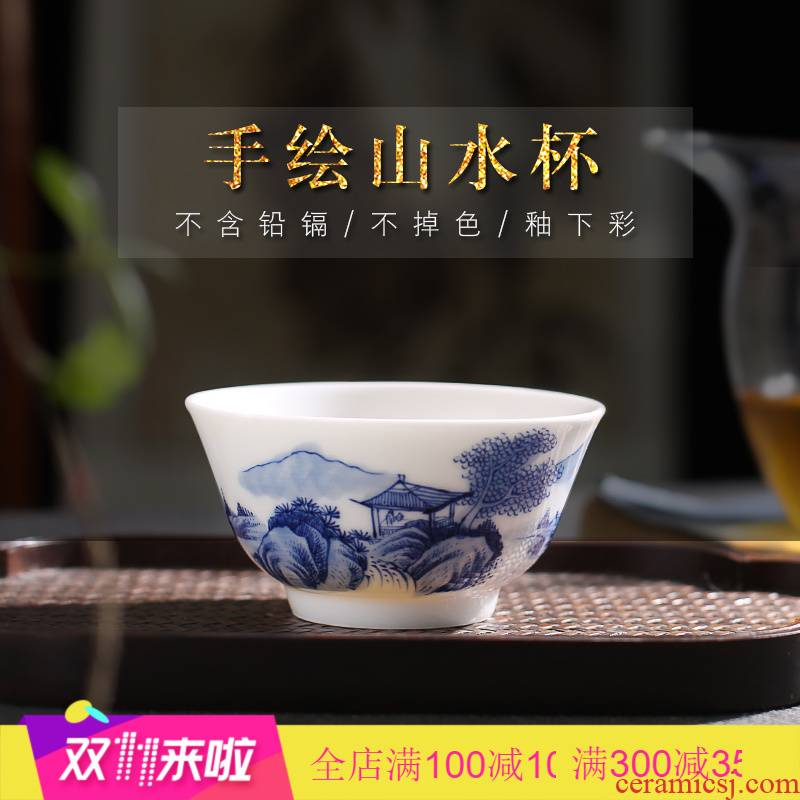 The Poly real jingdezhen hand - made kung fu tea cups of blue and white porcelain ceramic landscape scene home master cup a cup of tea