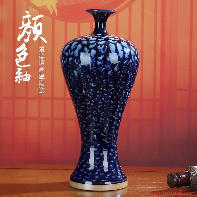 Color glaze blue vase furnishing articles sitting room office dry flower decoration of Chinese style household flower arranging jingdezhen ceramics