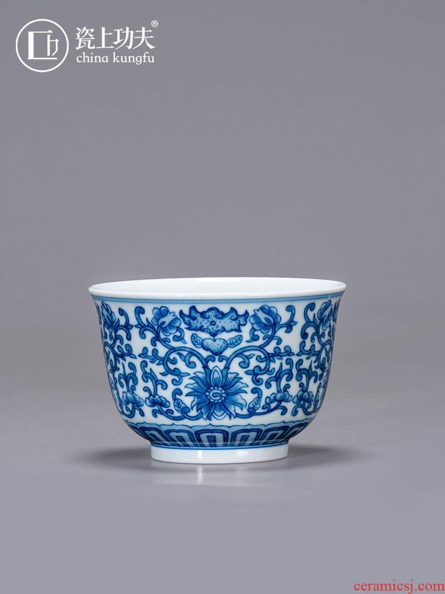 Kung fu pure manual hand - made porcelain tea cups on porcelain of jingdezhen ceramic sample tea cup cup a single master