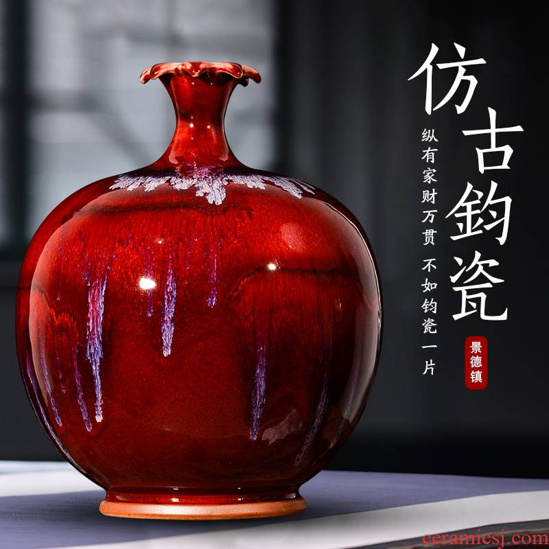 Archaize jun porcelain of jingdezhen ceramics ruby red vase sitting room of new Chinese rich ancient frame TV ark adornment furnishing articles