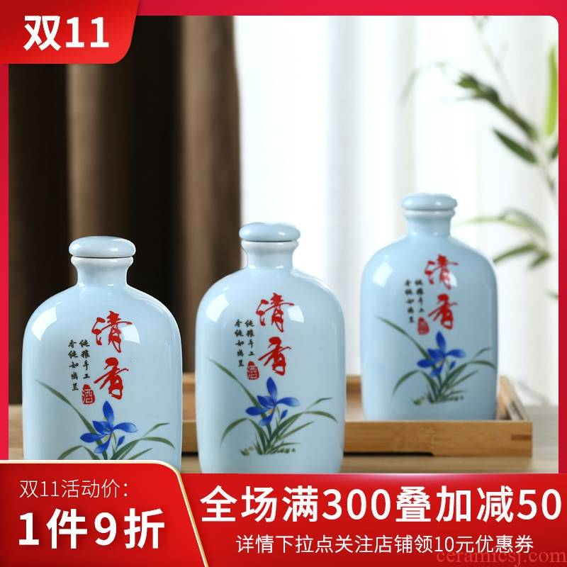 Xin MAO jingdezhen ceramic bottle 1 kg pack home wine pot seal shadow blue glaze empty wine bottles of wine jar