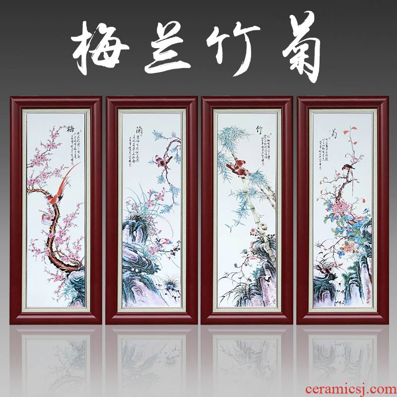 Jingdezhen ceramic and porcelain plate painting the mural wall act the role ofing sitting room hangs a picture on the glaze color antique carved decorative furnishing articles