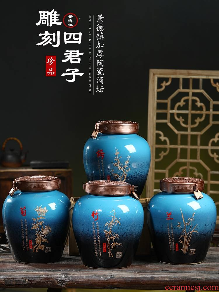 Jingdezhen ceramic jar 20 jins of restoring ancient ways with sealed bottles household hip mercifully it how 10 jins of 50 kg