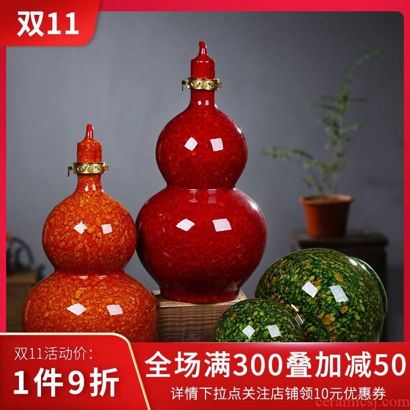 Jingdezhen ceramic bottle seal bottle is empty wine bottle gourd bottle 5 jins of 10 jins to water glaze ceramic jar