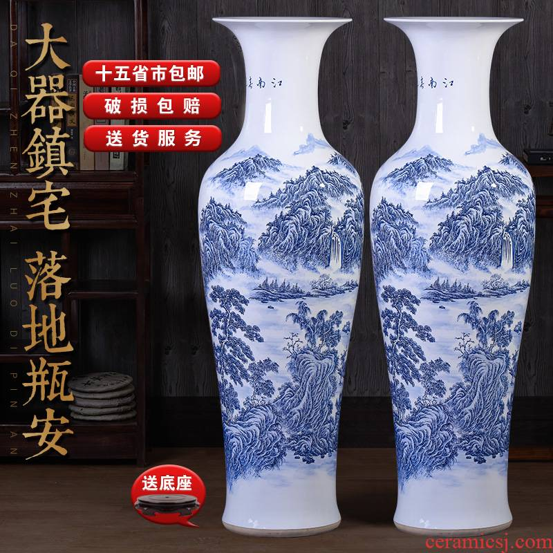Jingdezhen ceramics of large vases, new Chinese style decorates sitting room porch large household furnishing articles decoration gifts