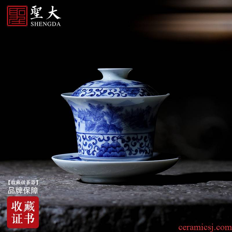 St large ceramic three tureen hand - made porcelain bound peony landscape water chestnut tureen pure manual of jingdezhen tea service