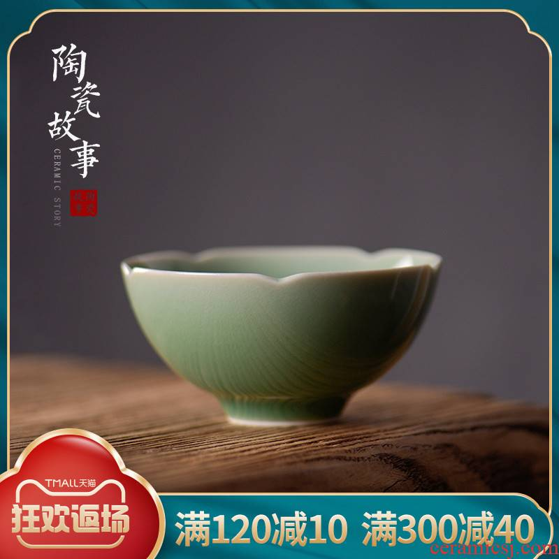 Ceramic potter story celadon masters cup the an - ping yao manual sample tea cup single CPU kung fu small tea cups