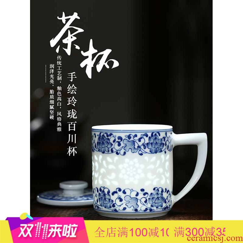 Poly real scene separation of jingdezhen hand - made ceramic cup tea tea cups with cover filter office a cup of tea and exquisite