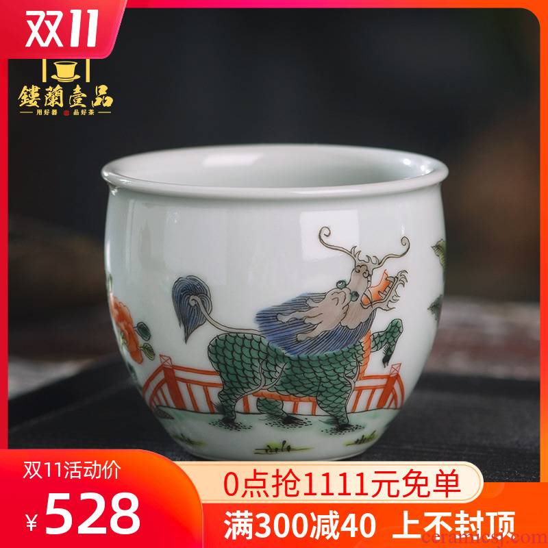 All hand - made pastel kirin cup delight in master of jingdezhen ceramics kung fu tea set personal tea cup to use single CPU