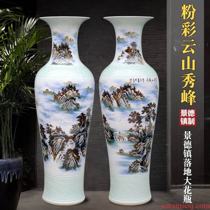 Jingdezhen ceramic hand - made yunshan xiufeng landscape painting big vase home sitting room porch ground TV ark, furnishing articles