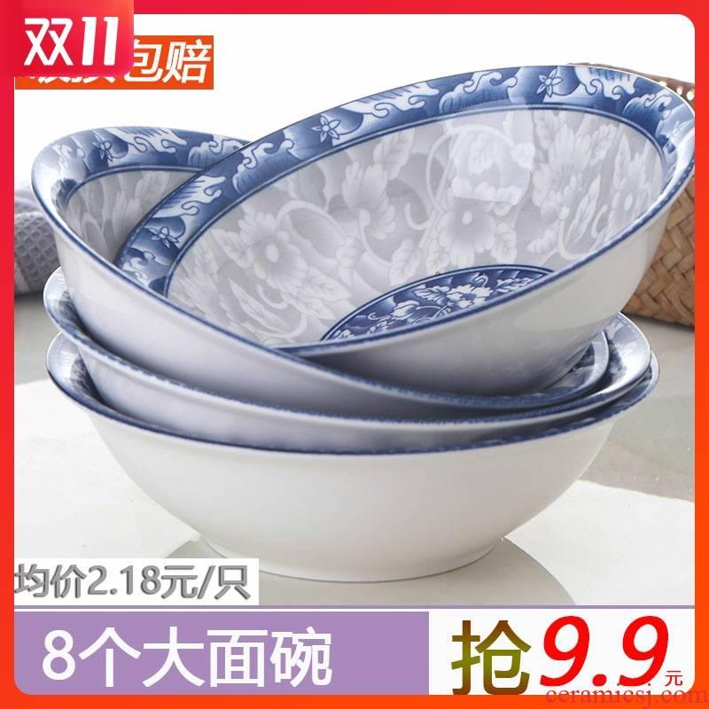 Under the blue and white porcelain ceramic glaze color household hat to eat bowl noodles bowl bowl large soup bowl noodles cutlery set