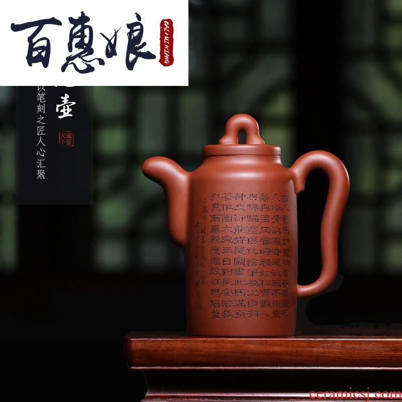 (niang yixing it all hand teapot with the high spare make the qing pool pot of of bottom chamfer 1 l capacity