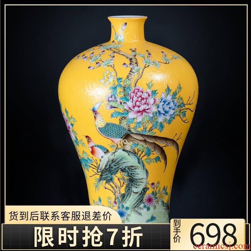 Jingdezhen ceramics hand - made enamel vase archaize qianlong for furnishing articles mei bottles of new Chinese style household ornaments