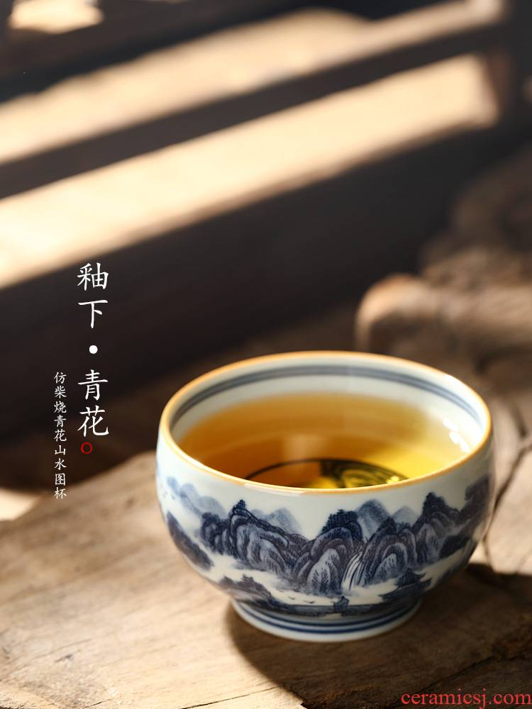 Jingdezhen blue and white ceramic kung fu master cup single cup pure manual teacups hand - made scenery sample tea cup only tea