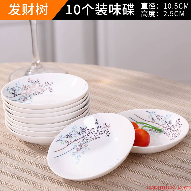 10 4 inches fruity dish of household ceramics serving dish dish vinegar flavor dishes snacks pickle plate tableware