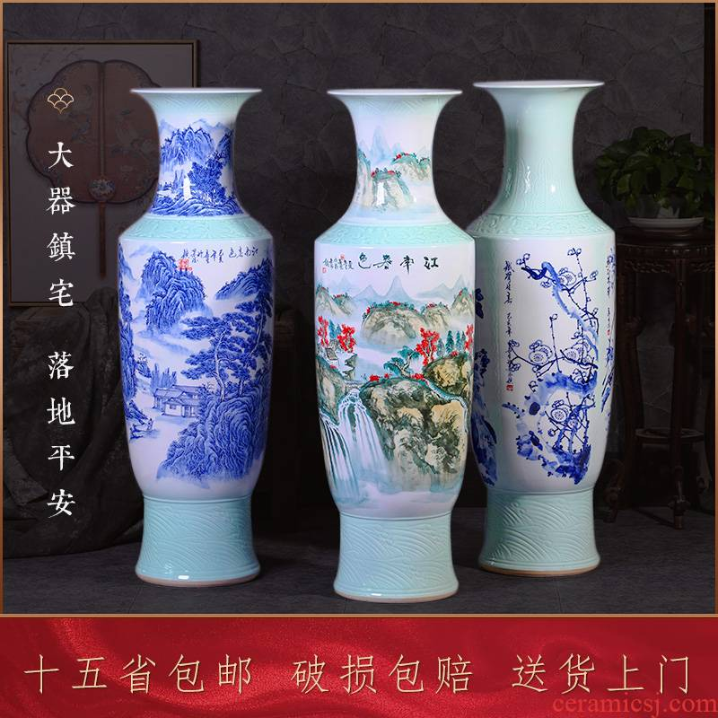Jingdezhen ceramics landing a large vase furnishing articles sitting room of Chinese style household decorations decoration ceramics is increasing in vase