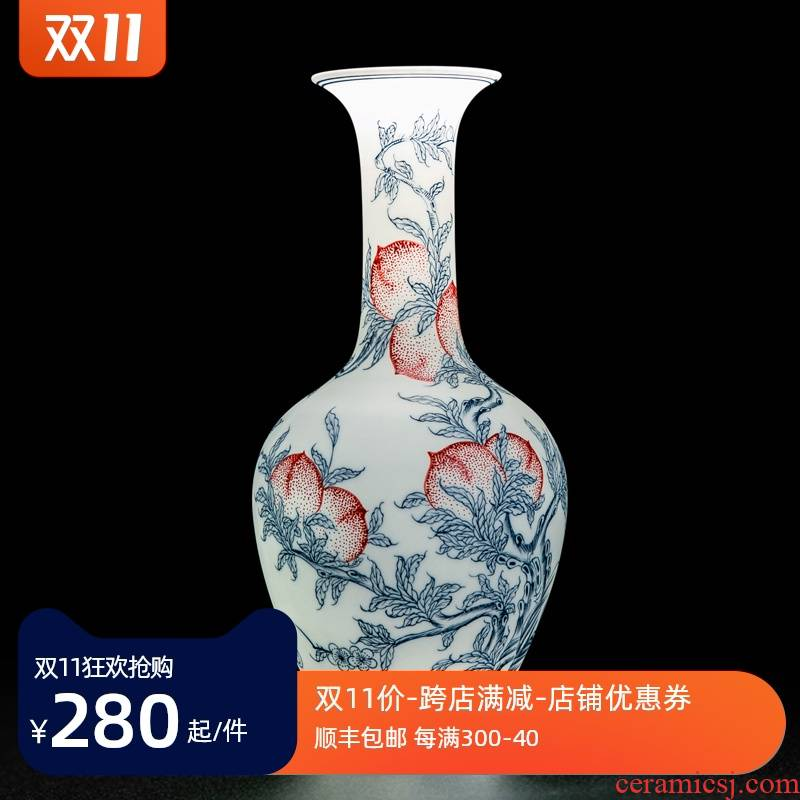 Vase furnishing articles ceramic creative Chinese contracted sitting room small jingdezhen ceramic vases, flower arrangement, decorations