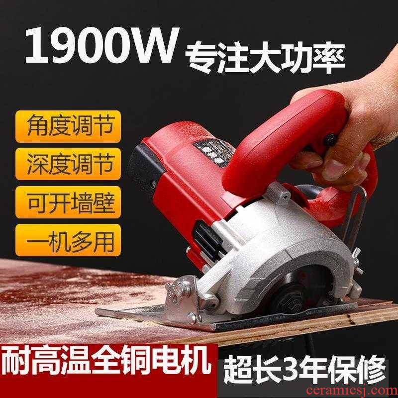 Cutting machine portable high - power ceramic tile household electric multi - functional small small board to build by laying bricks or stones cut the machine interface