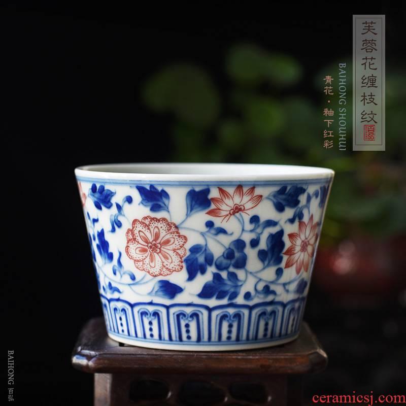 Hundred hong under glaze blue and red color harvest of jingdezhen ceramic teacups hand - made master cup single cup sample tea cup