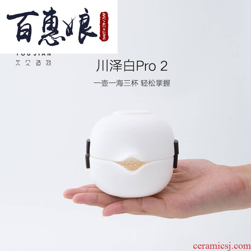(niang sichuan ze white Pro2 dehua white porcelain crack cup portable travel tea set suit Japanese kung fu tea canister