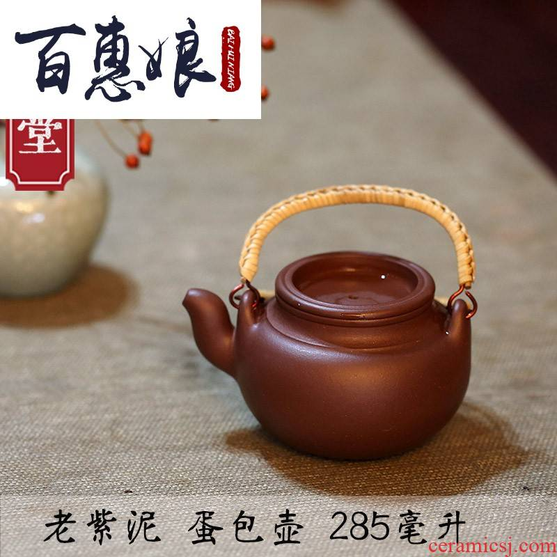 (niang yixing it teapot undressed ore all hand famous pot of 285 cc