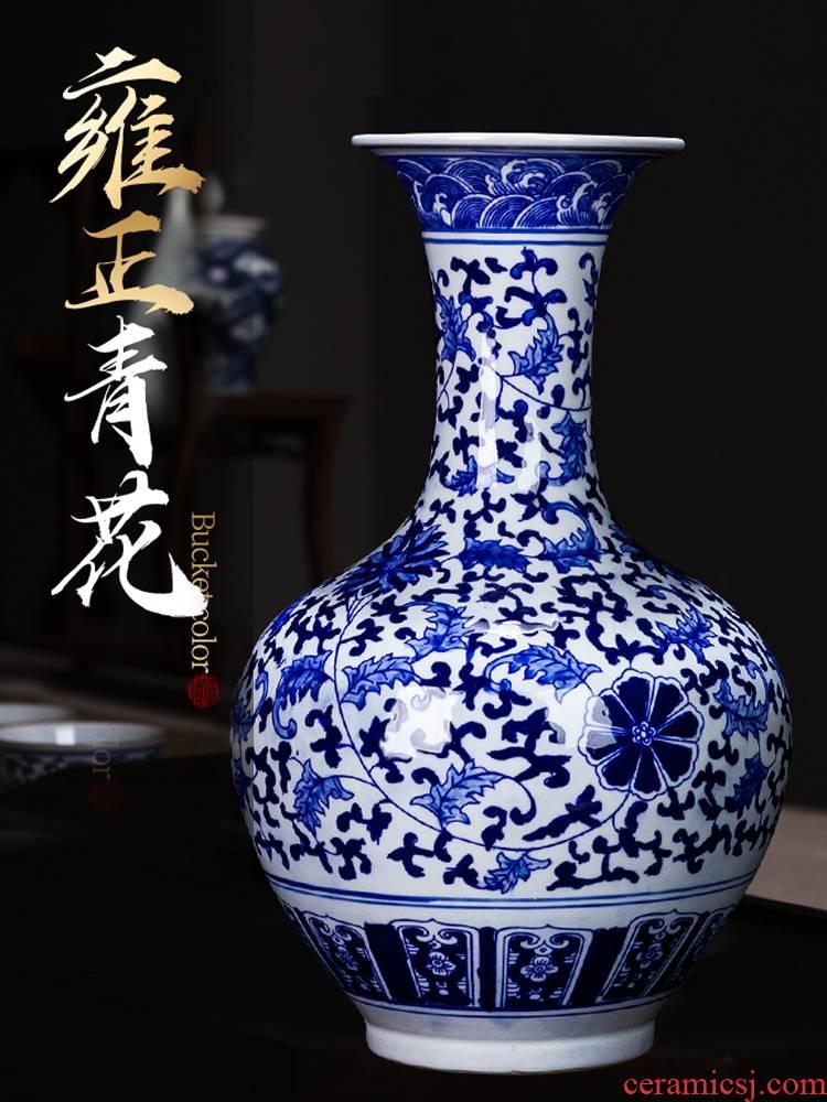 Jingdezhen ceramic large blue and white porcelain vase furnishing articles antique hand - made Chinese rich ancient frame decorative porcelain large living room