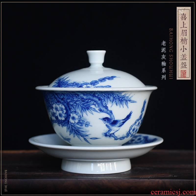 Hundred hong archaize jingdezhen blue and white porcelain small tureen cup tea hand - made beaming three cup tea bowl