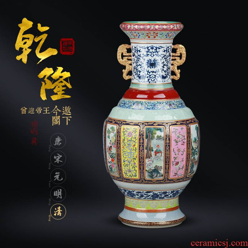 The Qing qianlong hand - made up with all kinds of porcelain glaze big bottle mother jingdezhen ceramics Chinese antique collection in the living room