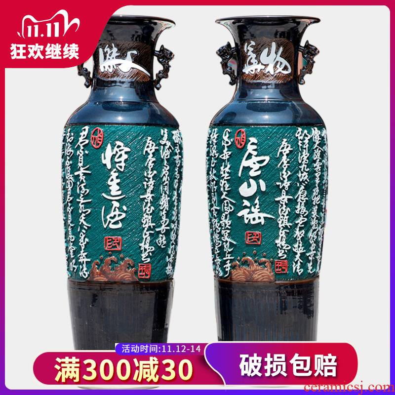 172 jingdezhen ceramic ruby red porcelain vase wedding gifts a single don 't sell the home decoration arts and crafts