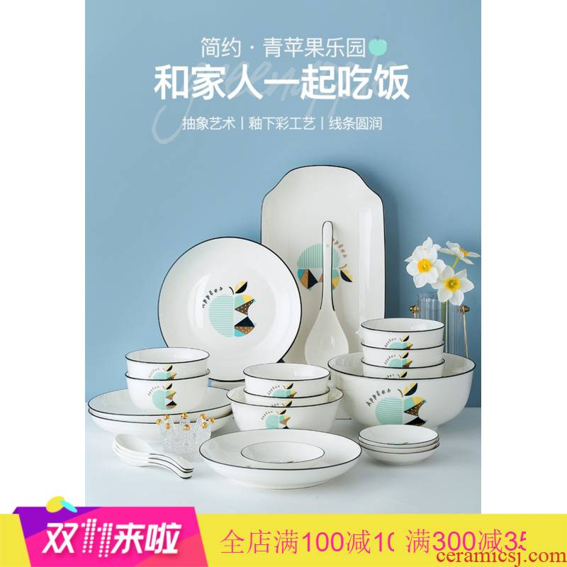 The Poly real view jingdezhen Japanese dishes suit Nordic ceramic bowl chopsticks, a single home plate to eat small bowl