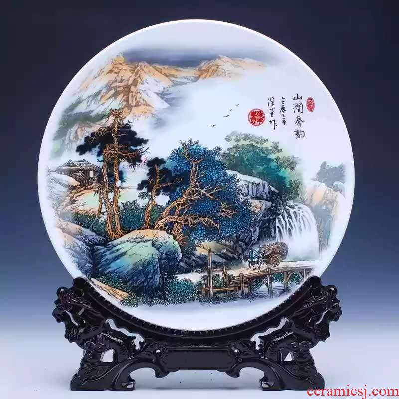Jingdezhen 25 inch plate