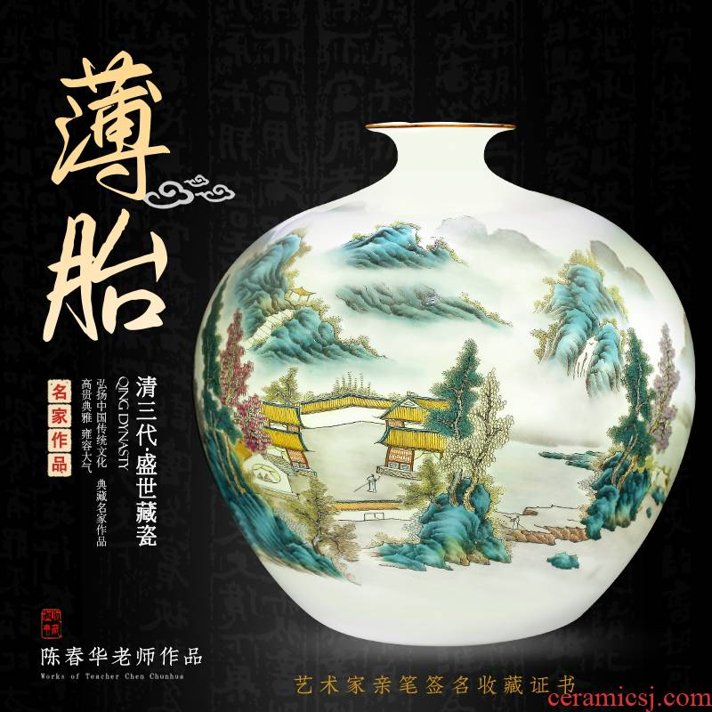Jingdezhen ceramics famous hand - made vases, flower arranging Chinese style living room rich ancient frame home decoration pomegranate bottles of furnishing articles