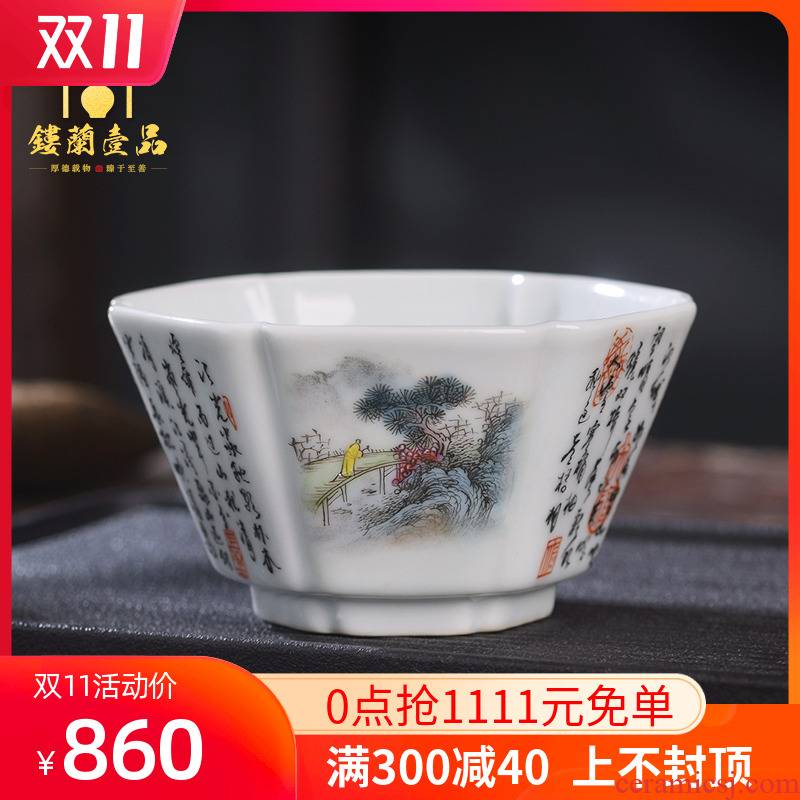 Jingdezhen ceramic hand - made pastel landscape of poetry and the six - party cup kunfu tea, tea cup personal single CPU master CPU