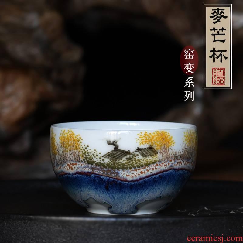 Jingdezhen up sample tea cup master cup single CPU hand - made tat small ceramic cups tea bowl cups