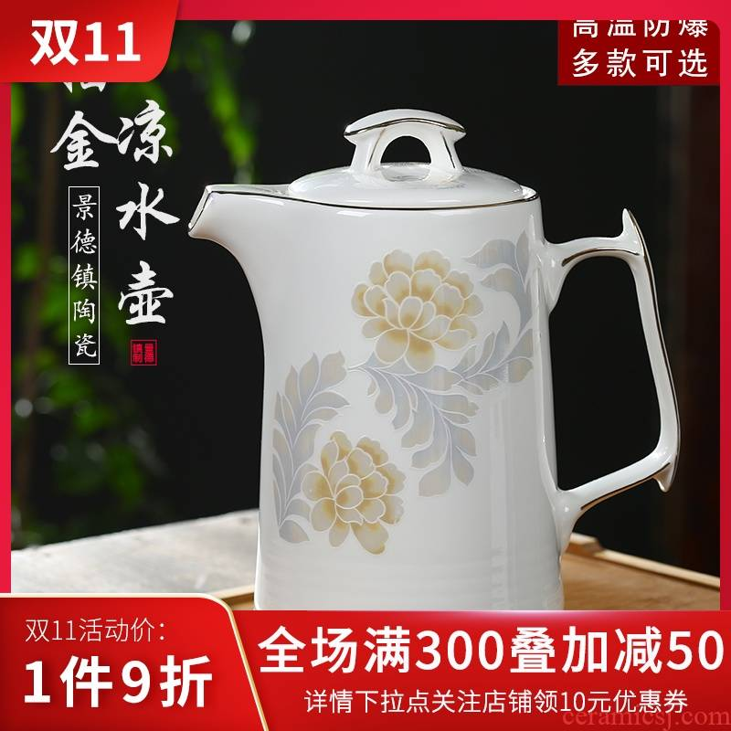 Jingdezhen ceramic large teapot single pot teapot high - temperature kettle contracted tea kettle 1600 ml